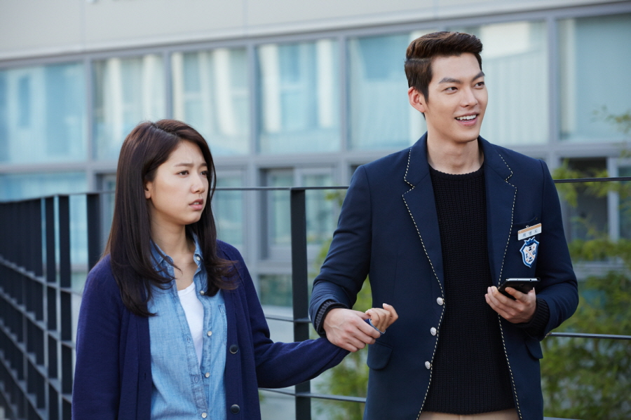 ews20131103kimwoobin_parkshinhye_heirs
